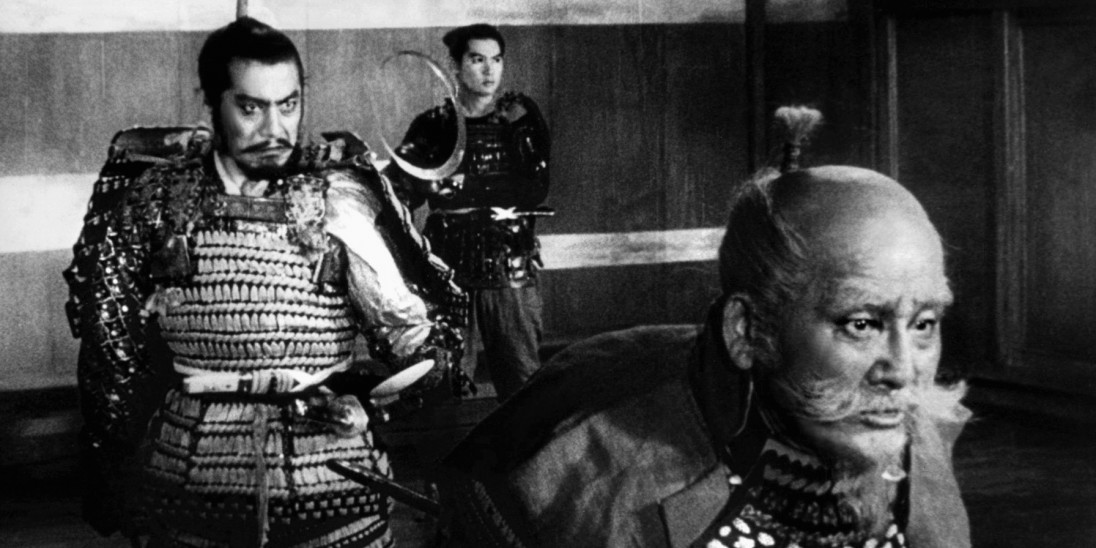 Throne of Blood film image 2
